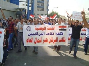 Iraqi workers are demanding better wages and working and living conditions. Credit: Shamkhi Jabour