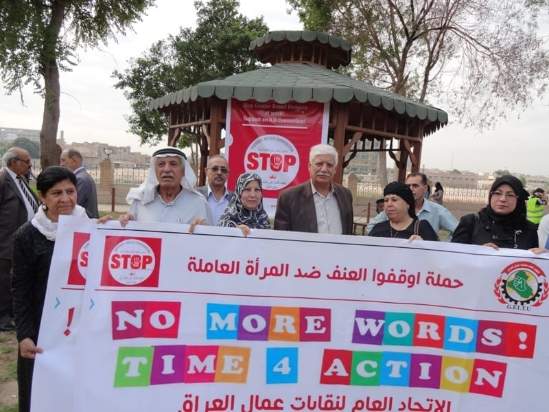 Union activists in Iraq held actions demanding the ILO adopt a gender-based violence standard
