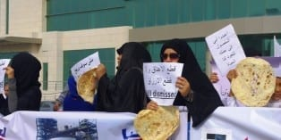 Fired Bahraini women protest in front of Bahrain Labor Ministry. Photo: Kate Conradt
