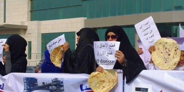 Bahrain, Solidarity Center