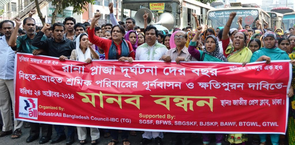 Dedicated Bangladesh Union Organizer Targeted for Work