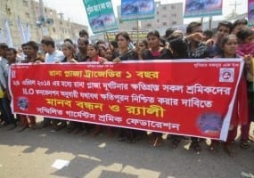 Bangladesh.Women garment workers in Bangladesh march on the first anniversariy of the Rana Plaza collapse2. Photo Sifat Sharmin AmitaSolidarity Center