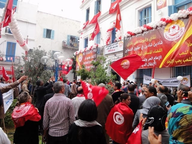 Tunisia May Day 2013