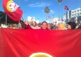 Tunisia, Arab uprising, Tunisia, Solidarity Center