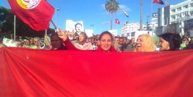 Tunisia, Arab uprising, Tunisia, Solidarity Center