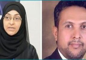 Bahrain.Al Salman and Abu Dheeb.Svensson Prize.2.15