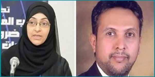 Bahrain Teachers Honored for Standing up to Repression