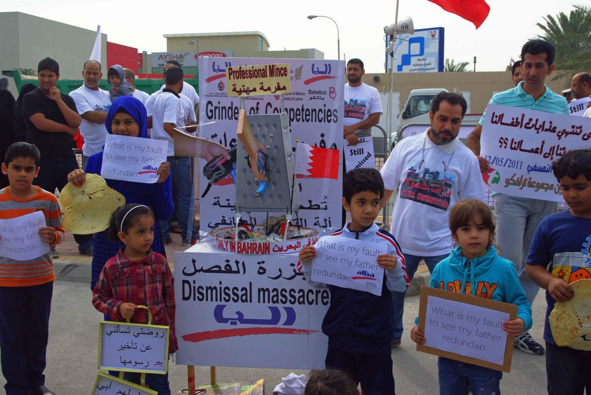 Repression Still Reigns in Bahrain on Feb. 14 Anniversary