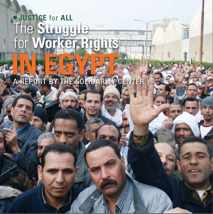 the struggle for workers rights in egypt
