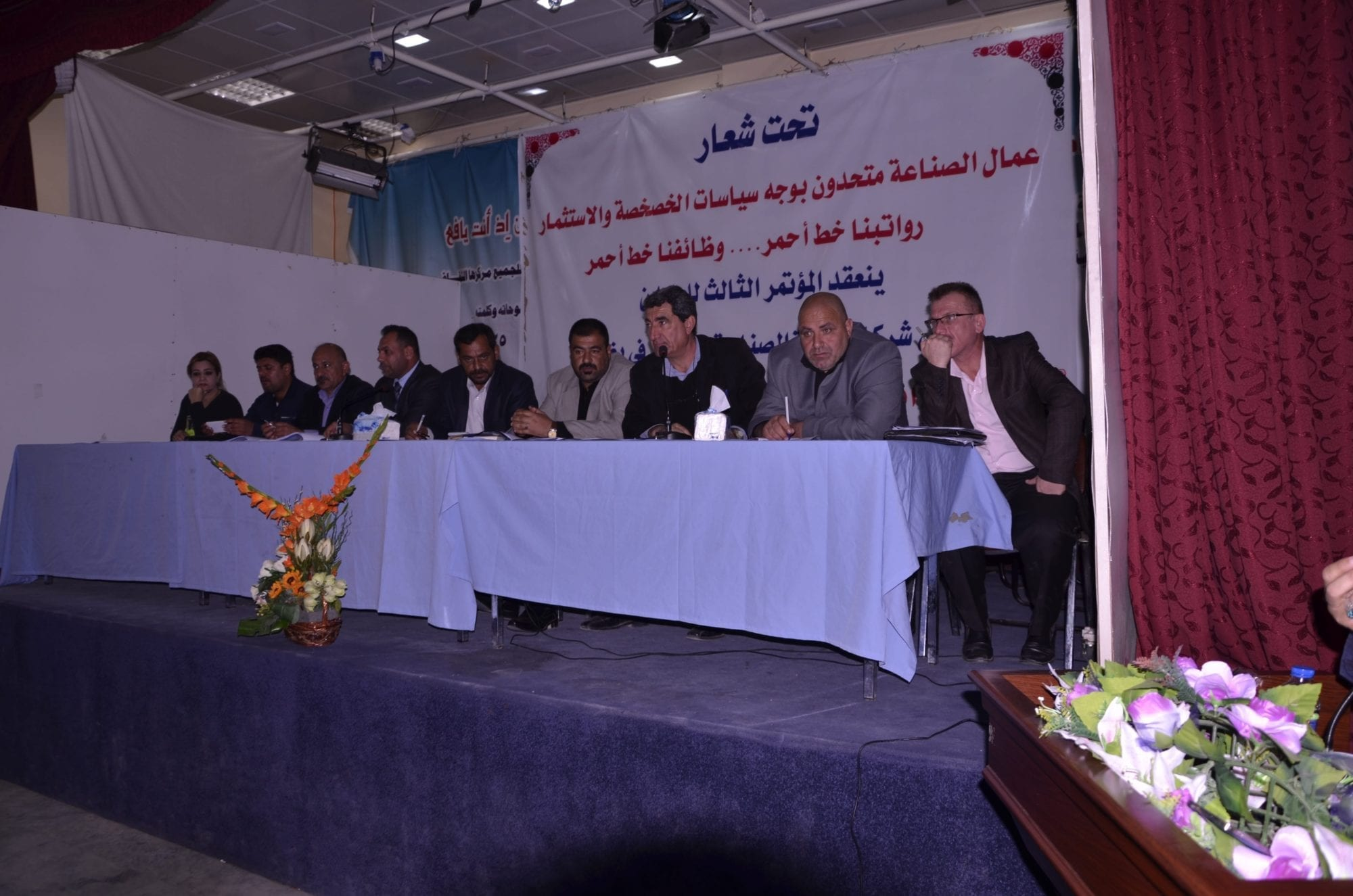 In Iraq, Public-Sector Workers Stand up for Their Rights