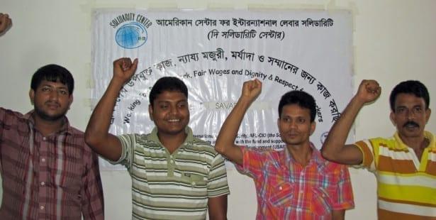 Bangladesh, EPZ, garment workers, Solidarity Center, human rights, labor rights