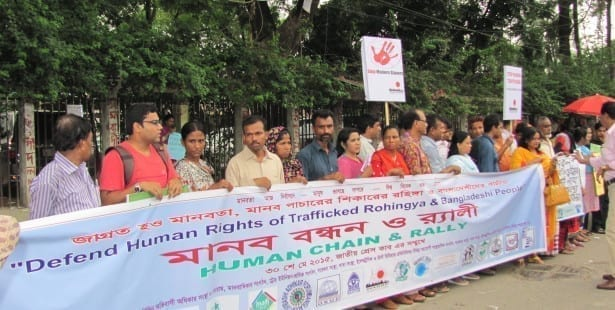 Bangladesh, human trafficking chain, Solidarity Center