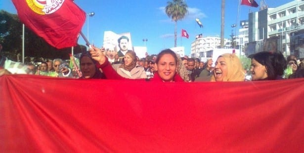 Tunisia, UGTT, unions, Solidarity Center