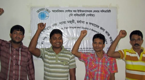 Bangladesh, garment workers, human rights, Solidarity Center