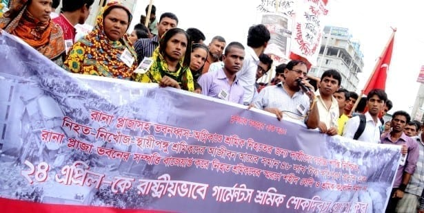 Bangladesh, garment workers, Rana Plaza, Solidarity Center