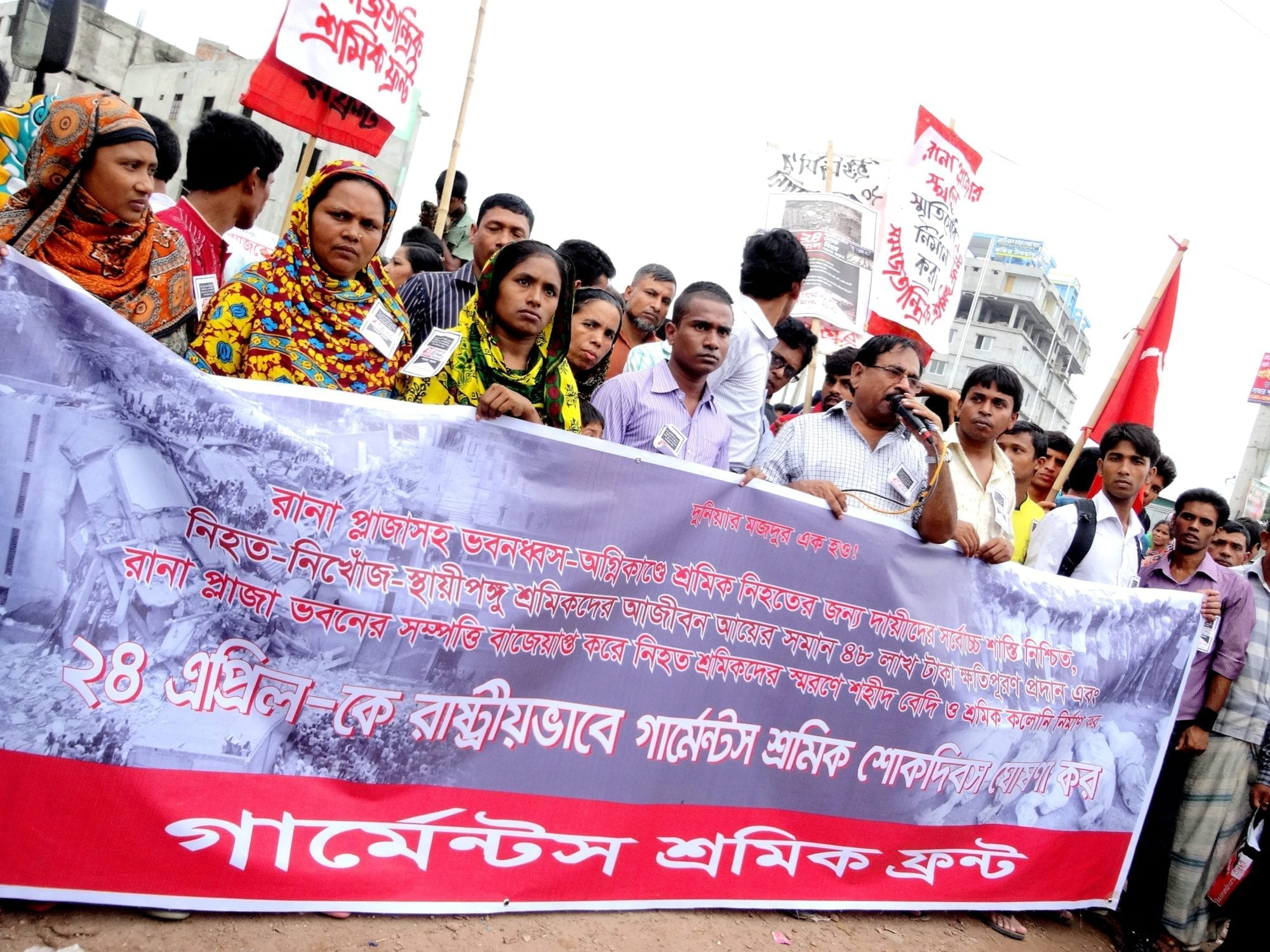 Bangladesh, garment workers, Rana Plaza, Solidarity Center
