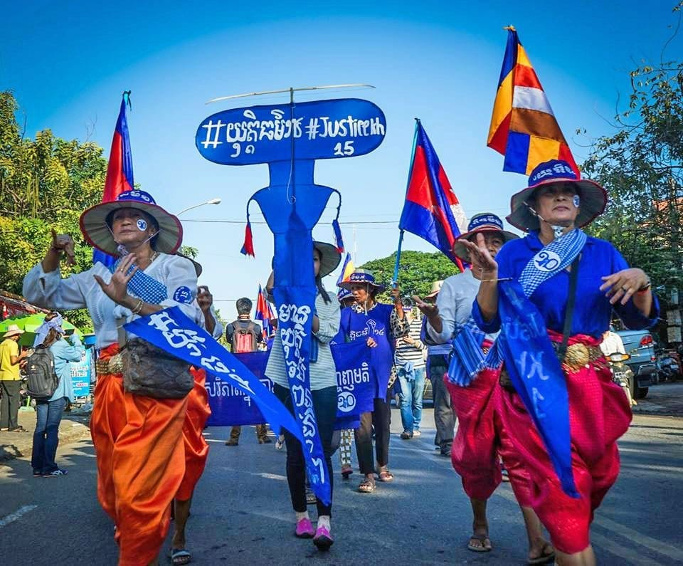 Cambodia, Human Rights Day, unions, Solidarity Center