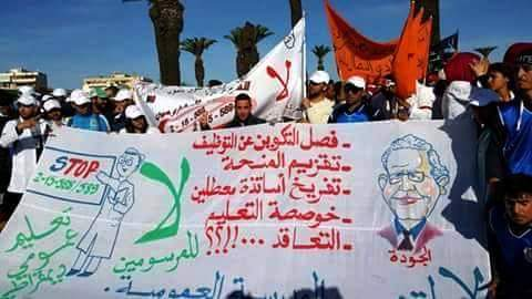 Morocco Teacher Trainees March for Dignity and Justice