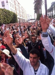 Morocco, teacher trainee, march, protest, Solidarity Center