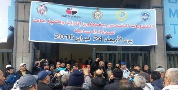 Morocco, general strike, Solidarity Center