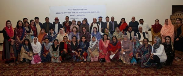 Pakistan, gender equality, forced labor, child labor, human rights, Solidarity Center