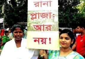 Bangladesh, garment workers, Rana Plaza, job safety and health, Solidarity Center