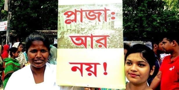 Bangladesh, garment workers, Rana Plaza, job safety and health, Solidarity Center