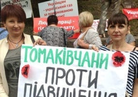 Ukraine unions protest austerity, Solidarity Center