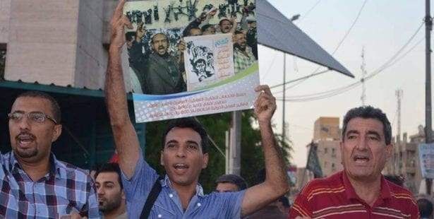 Iraq, Wesam Chesab, Solidarity Center, unions, human rights