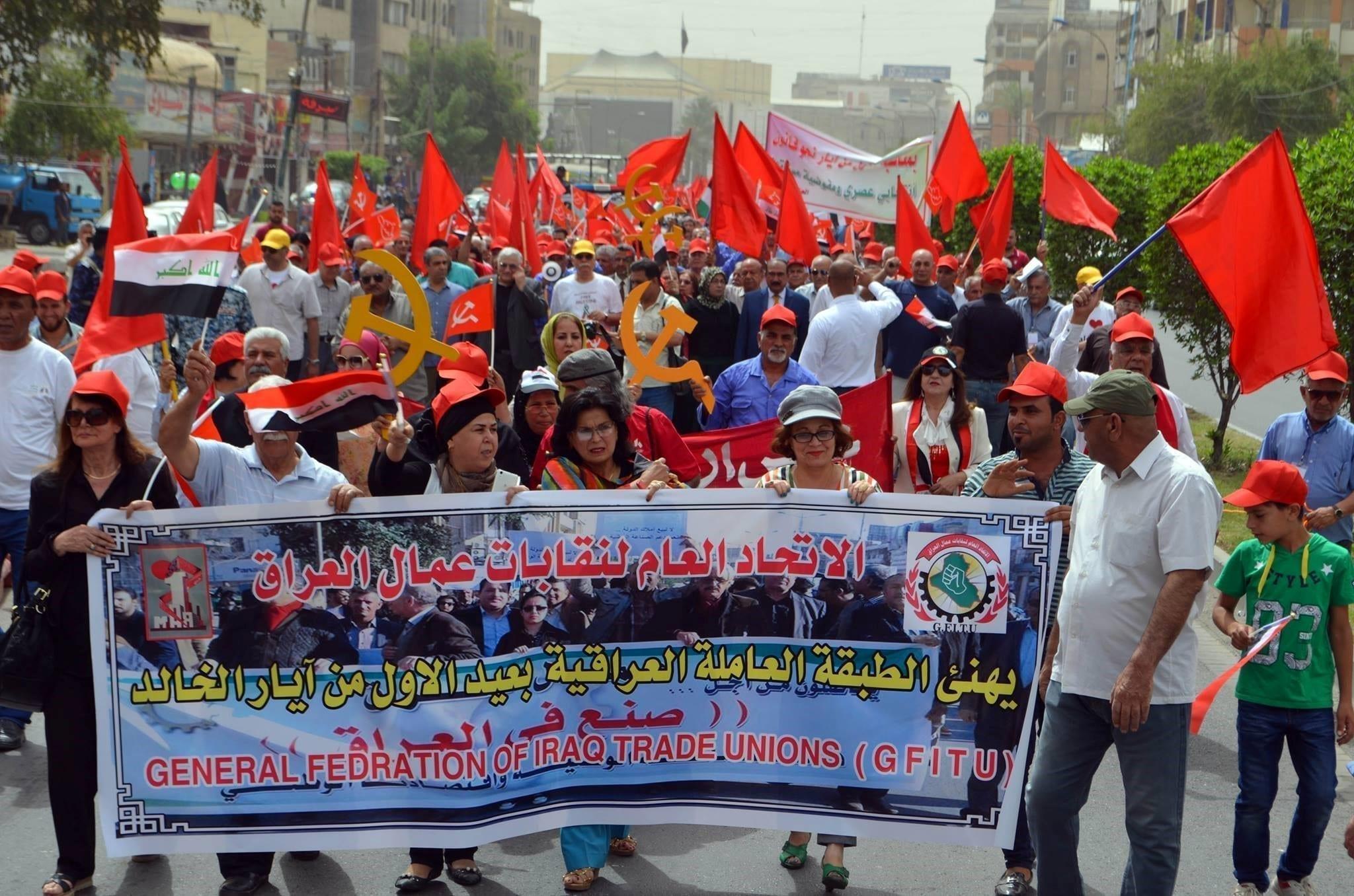 Iraq, May Day 2017, Solidarity Center