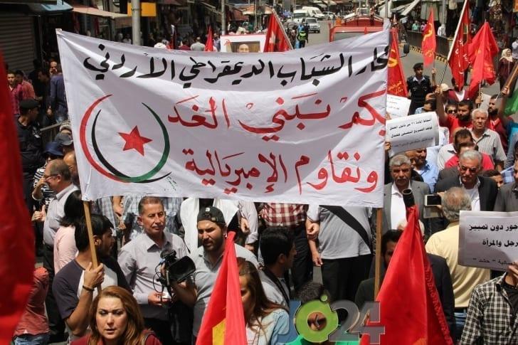 Jordan, May Day 2017, Solidarity Center, human rights