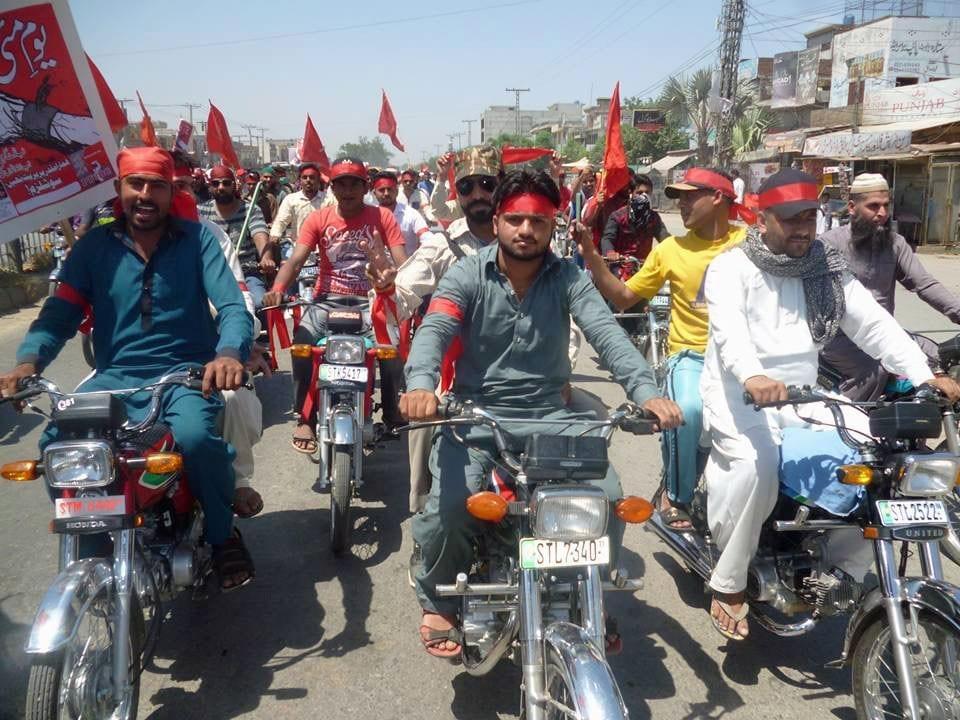 Pakistan, May Day, Solidarity Center