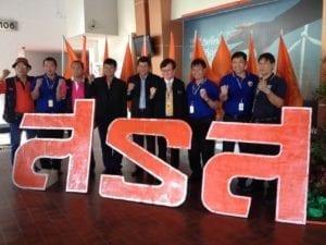 Thailand, Solidarity Center, Sawit Kaewvarn, unions, human rights