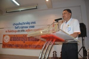 Thailand, Sawit Kaewvarn, Solidarity Center, unions, human rights