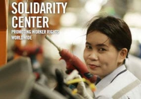 Solidarity Center, Thailand, Annual Report, Ford,
