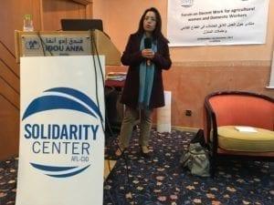 Morocco, Solidarity Center, human rights, ILO