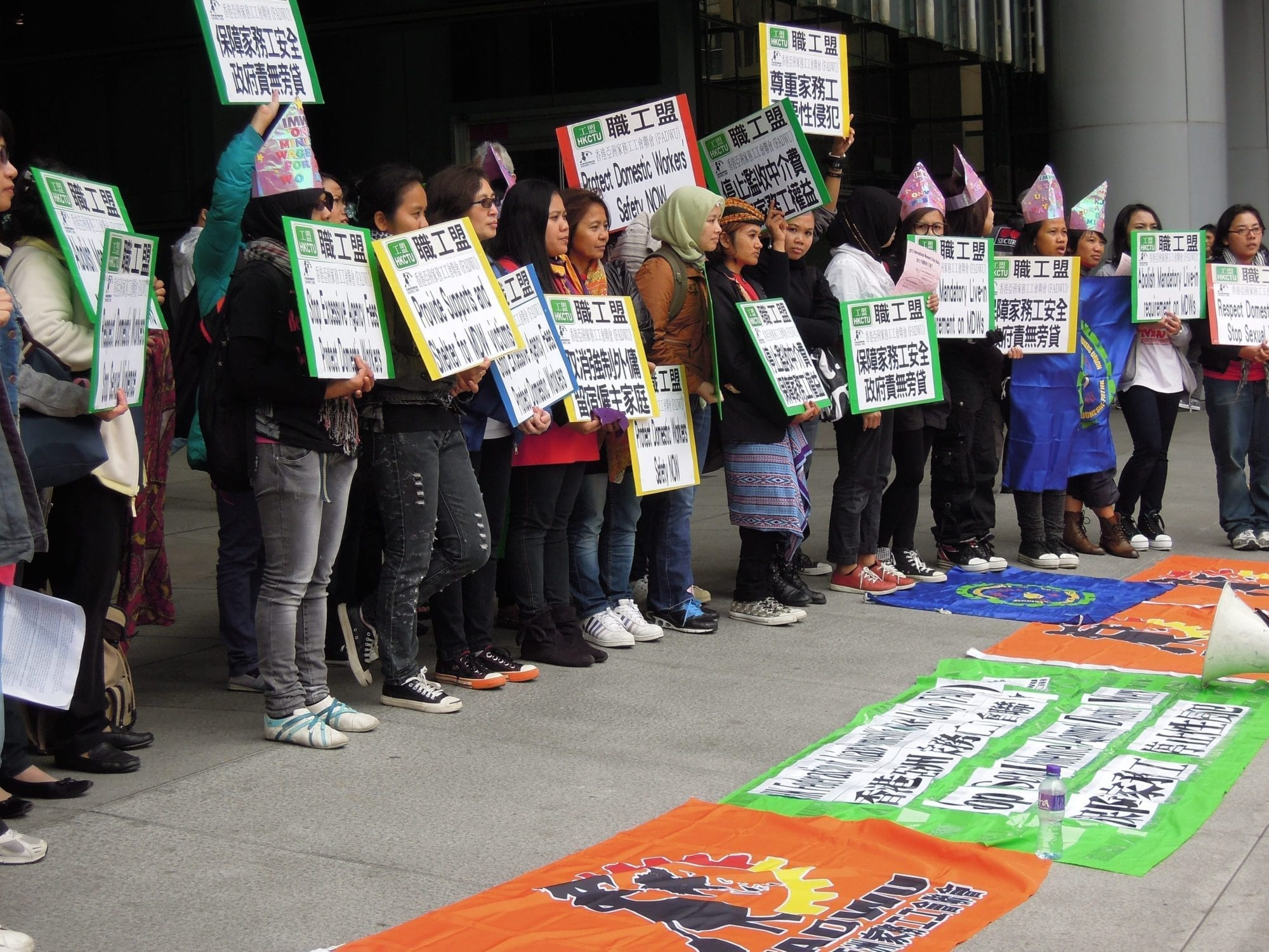 Hong Kong, SAR: Migrant Domestic Workers Must Live In