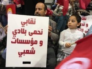 Tunisia, UGTT, May Day, Solidarity Center