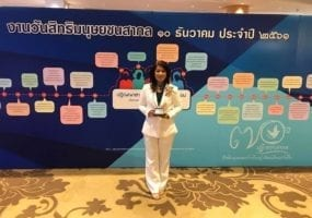 Thailand, human rights, unions, Solidarity Center