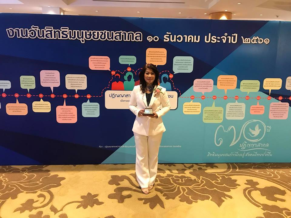 Thai Worker Rights Advocate Wins Human Rights Award