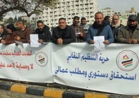 Jordan, labor laws, protest, Solidarity Center