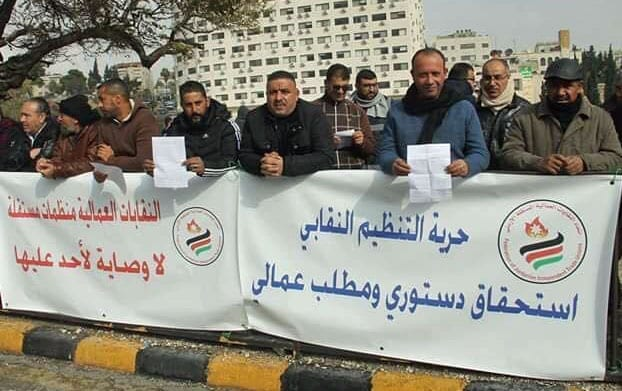 Global Unions Urge Jordan to Withdraw Harsh Labor Laws