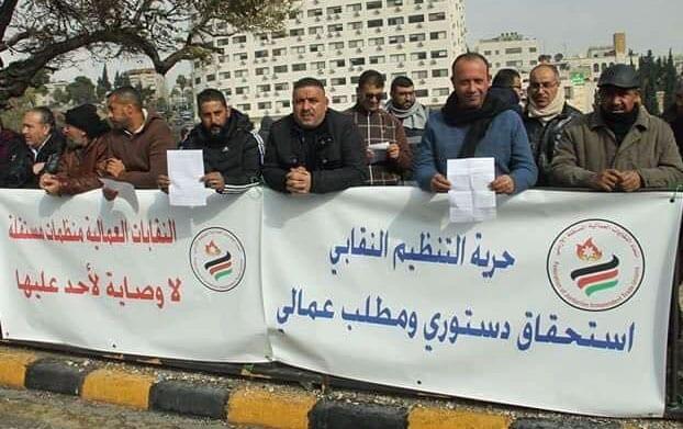 Jordan, labor laws, protest, Solidarity Center