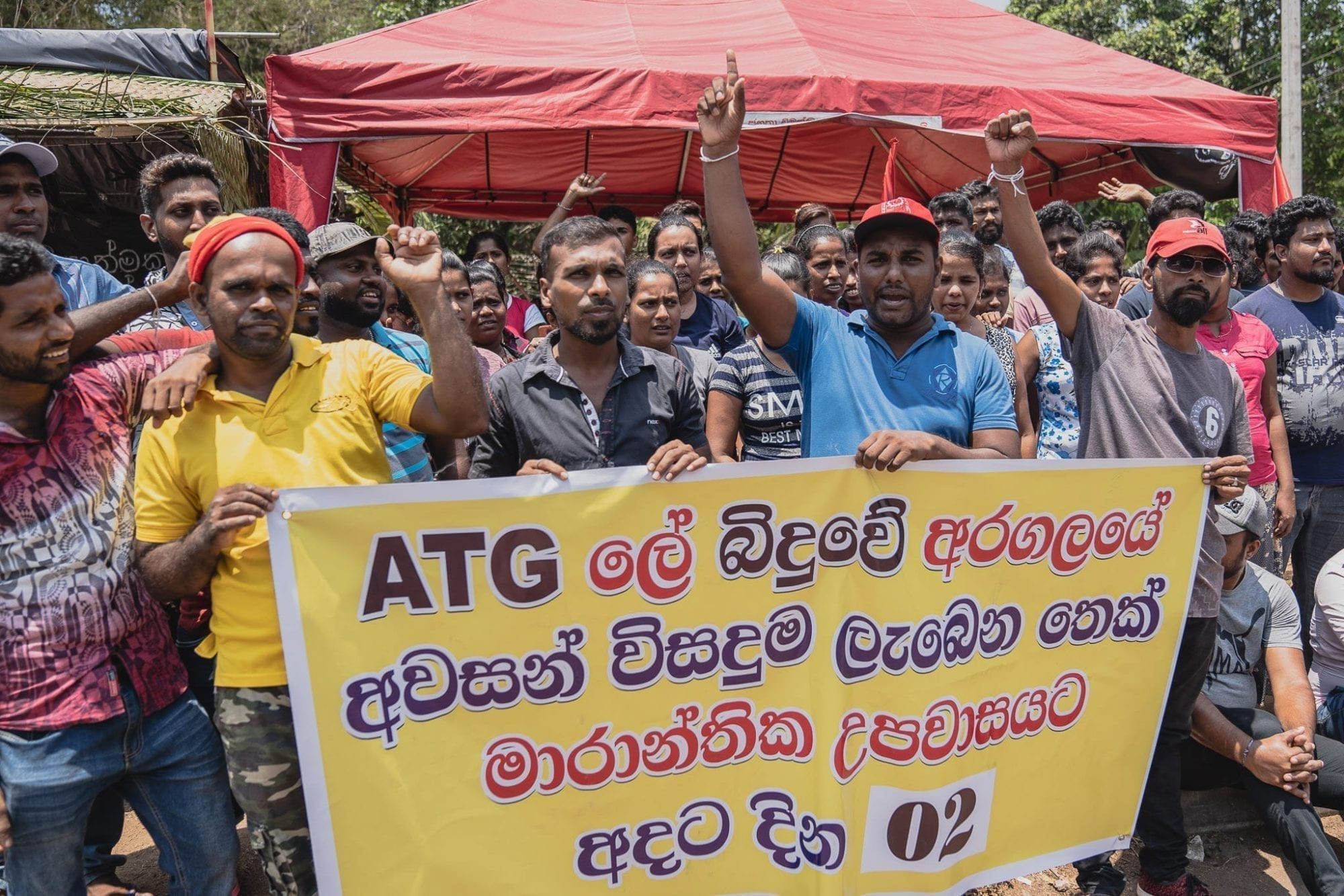 Sri Lanka Workers Wage Hunger Strike for Justice at Work