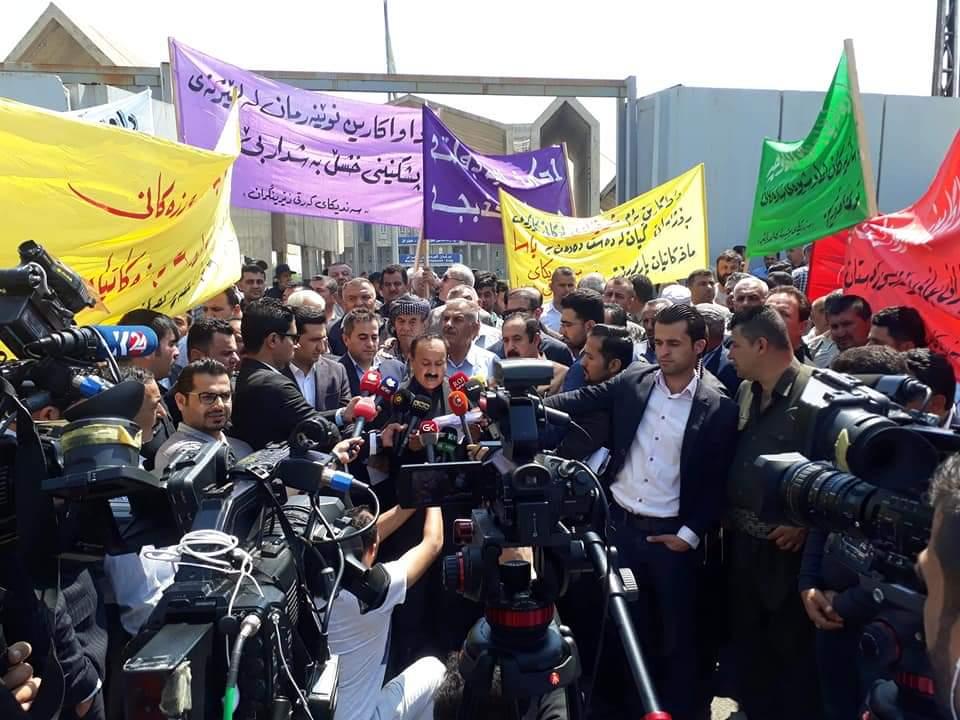 Solidarity Center, Iraq, Kurdistan, KUWU