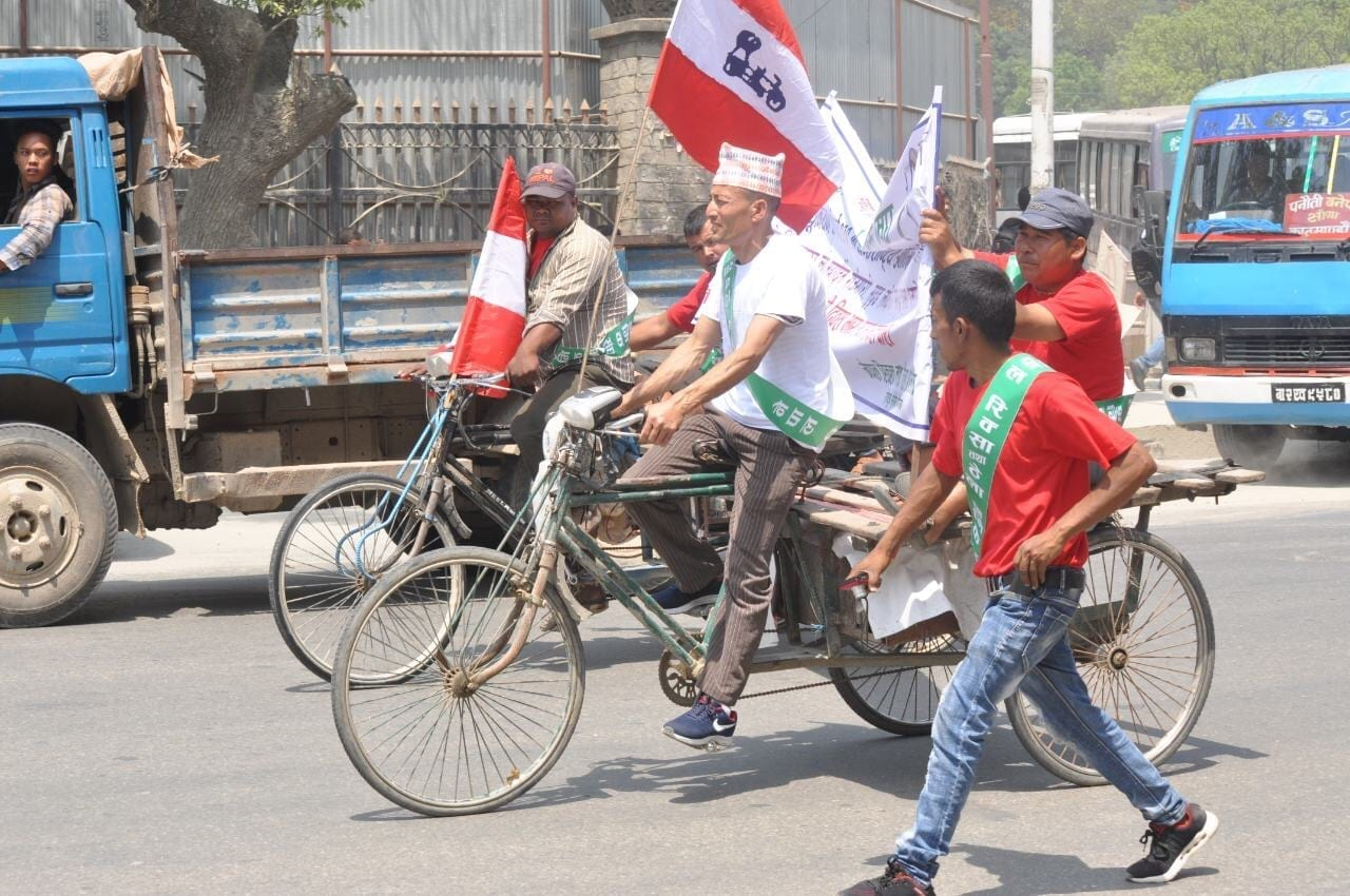Nepal, May Day 2019, Joint Trade Union Coordination Center (JTUCC), Solidarity Center