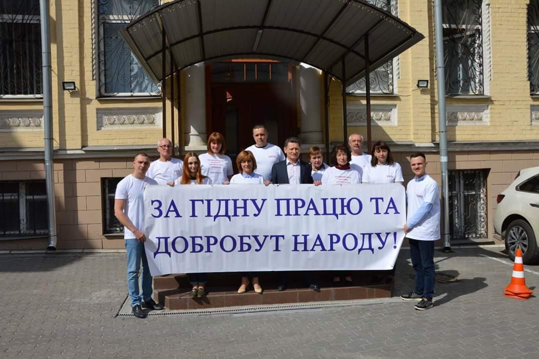 Ukraine, May Day 2019, KVPU, Solidarity Center