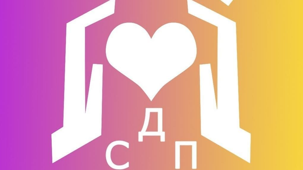 Solidarity Center, Ukraine, domestic workers, union, worker rights