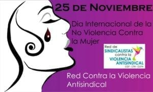 Honduras, Ratify Convention 190 poster, Network Against Violence Against Unions, Solidarity Center