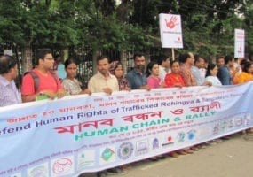 Bangladesh, human trafficking protest chain, Solidarity Center